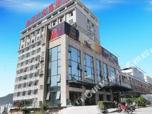 三明加樂比財富酒店