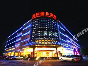 安吉國際假日酒店