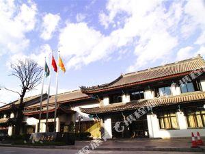 楚雄彝人古鎮大酒店