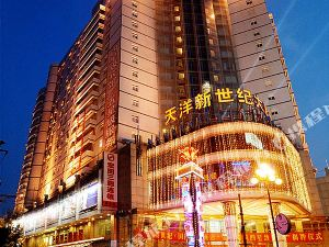 蚌埠新世紀(國際)大酒店