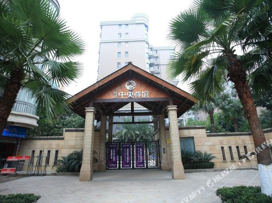 Qiong Family Apartment