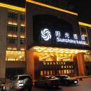 哈密陽光酒店