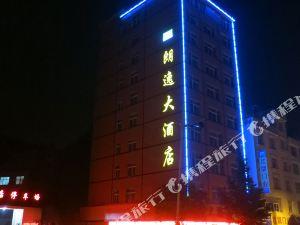 咸豐朗逸大酒店