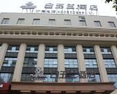 錦江白玉蘭酒店(鄭州英協路店)