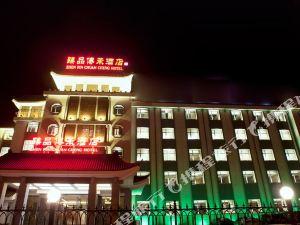 泰安臻品傳承酒店