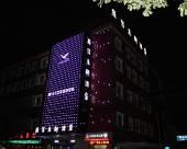 上海雁蕩主題酒店