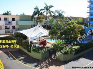 黃金海岸海灣度假公寓(Harbour Side Resort)