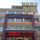 銀座佳驛酒店(墾利新興路店)