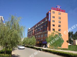 漢庭酒店(南陽西峽店)