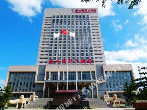 灤縣灤州國際大酒店