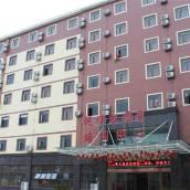玉山乾峰大酒店
