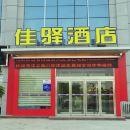 銀座佳驛酒店(菏澤天香公園店)