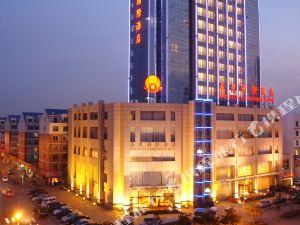 大同晨光國際酒店