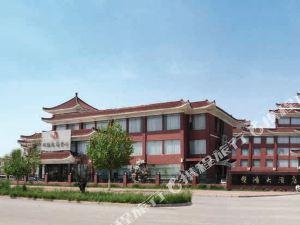 夏津雙鴻大酒店