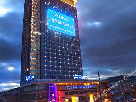 Ariva Qingdao Hotel and Service Apartments