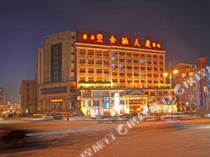七台河金融大廈大酒店