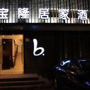 寶隆居家酒店(上海徐匯店)
