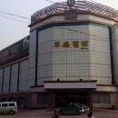 孟州華鑫賓館