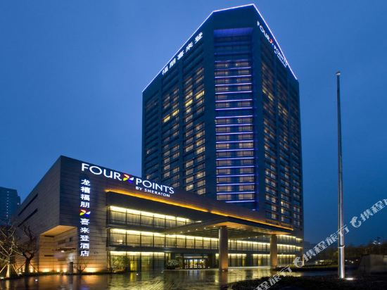 Four Points By Sheraton Hangzhou Binjiang