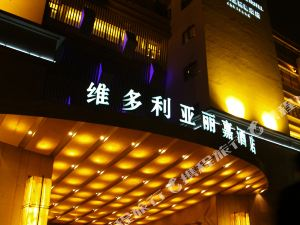 杭州維多利亞麗嘉酒店