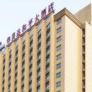 上海華美達廣場和平大酒店