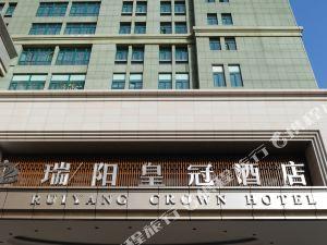 伊寧瑞陽皇冠酒店