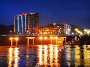 宜黃國際大酒店
