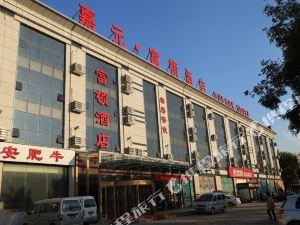 龍口富頓酒店