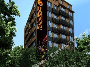 迎商酒店(廣州西門口地鐵站店)