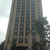杭州維眾酒店式公寓酒店預訂