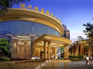 玉林現代桂鑫國際大酒店