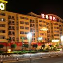 速8酒店(石獅石泉路店)