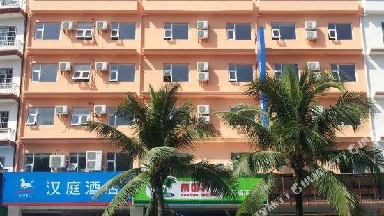 Hanting Hotel (Sanya Chunyuan Seafood Plaza)