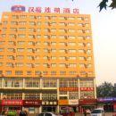 漢庭酒店(萊蕪贏牟東大街店)