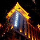 陜西民幸精品酒店
