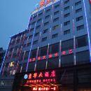 荊門京華大酒店