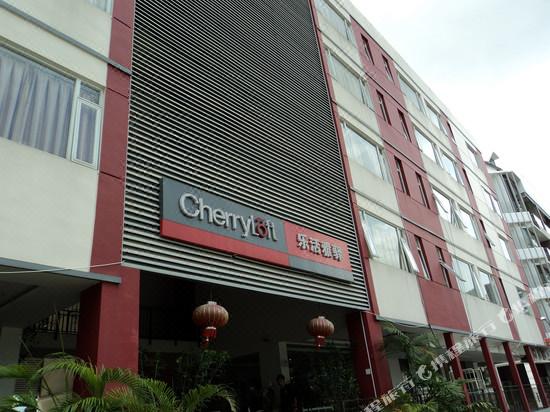 The Cherryloft Singapore