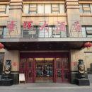 泗洪聖輝龍郡大酒店
