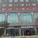 城市方舟酒店(畢節威寧店)