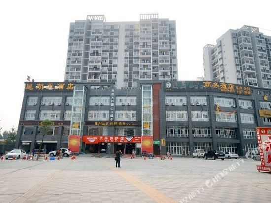Sunday Business Hotel (Chengdu Wanhe)