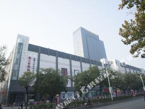肥城新合作國際酒店
