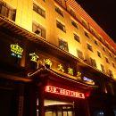 合陽金帝酒店