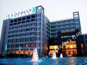新昌泰坦國際大酒店