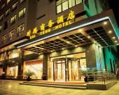 北京時騰商務酒店