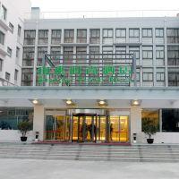 山水時尚酒店(北京芍藥居店)酒店預訂