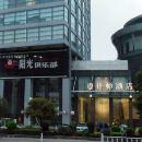 東莞中青旅山水設計師酒店(Designer Hotel)