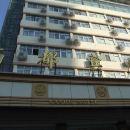 南陽南都賓館