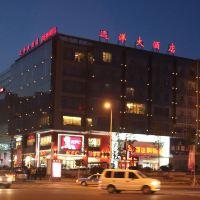 青島遠洋大酒店酒店預訂
