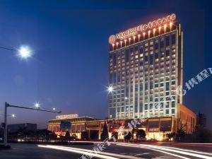 濰坊金茂國際大酒店