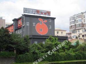 桔子酒店(寧波火車站月湖店)